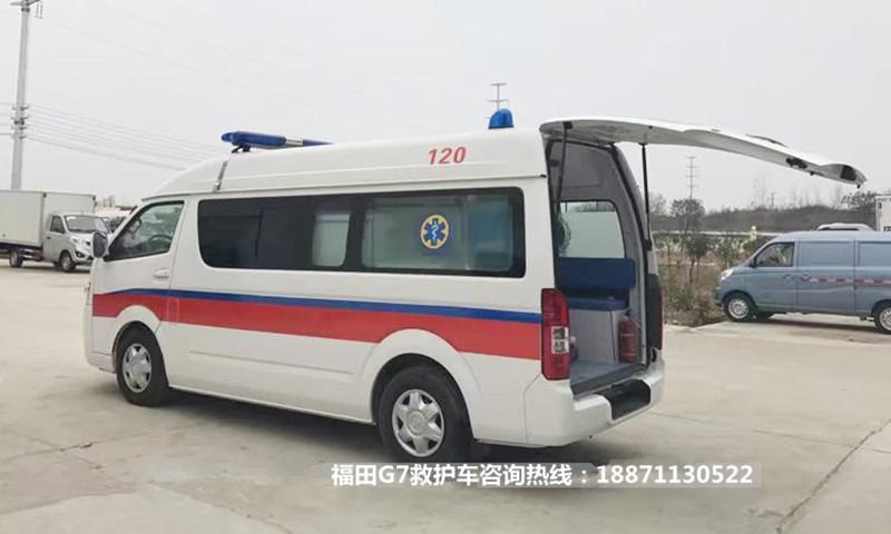 福田g7救护车由北汽福田公司生产的风景g7商务汽车改装而成.